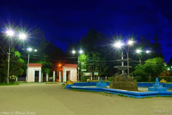 Детский парк Ухта