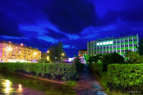 После вечернего дождя. Улицы города Ухта
