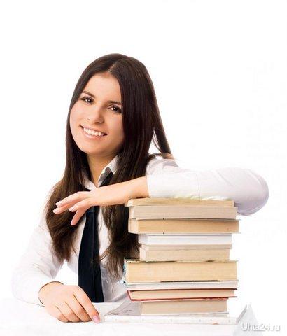 Помощь студентам в написании контрольных, курсовых работ. УЧЕБНЫЙ ЦЕНТР ЗНАТНИК Ухта