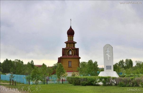 часовня и памятный знак жертвам сталинских репрессий на Заболотном  Ухта