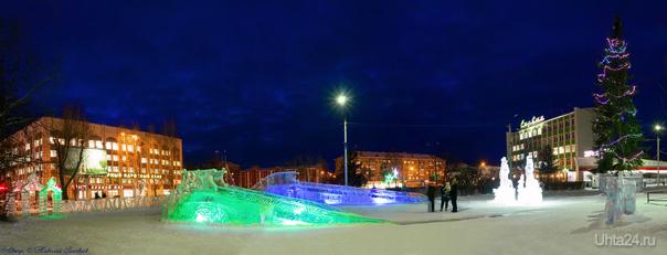 Всех пользователей хочу поздравить с Наступающим Новым Годом! И от меня - небольшая новогодняя панорамка Ледового городка :)  Ухта