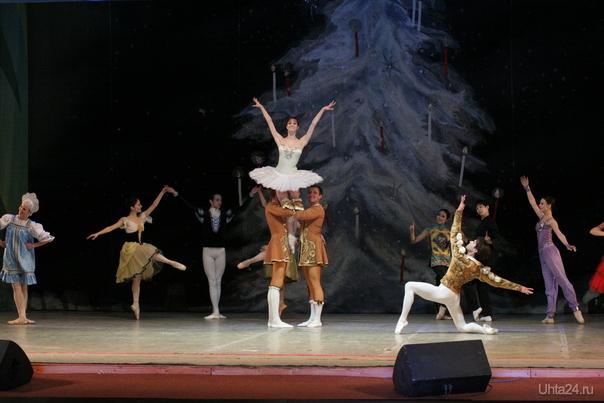 Московский Класический балет. ДК - 6.01.2015г Мероприятия Ухта