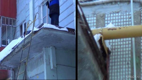 Как очистить снег с козырьков на крылечках МКД?   Ухта