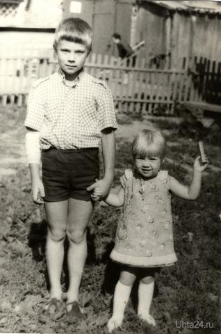 Далекий 1986 год. Мой старший брат и я. Мне 3 года.  Ухта