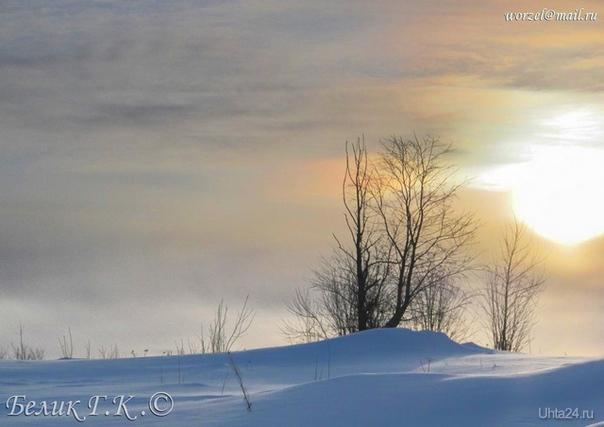 мороз, солнце Природа Ухты и Коми Ухта