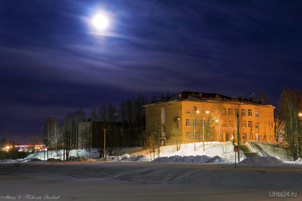 Лунный вечер в парке.  Ухта