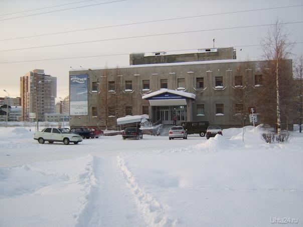 Водогрязелечебница. Улицы города Ухта
