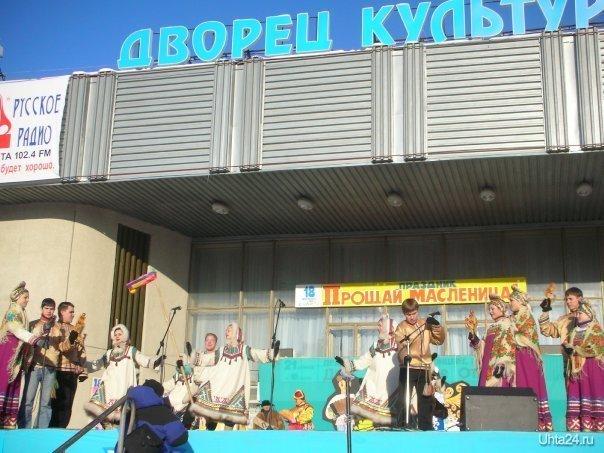 Прощай масленица, Комсомольская площадь Мероприятия Ухта
