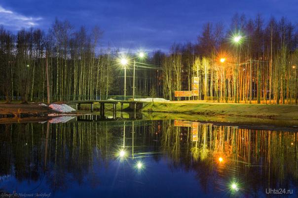 Вечер в весеннем парке. Улицы города Ухта