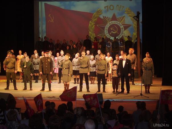 Участники концерта,посвящённого 70-летию Победы в Великой Отечественной войне.   Ухта