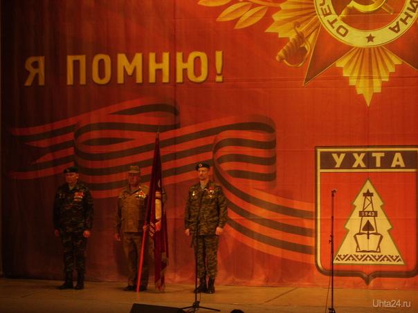 ГДК.Торжественный вечер,посвящённый 70-летию Победы в Великой Отечественной войне. Мероприятия Ухта