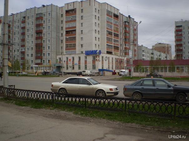 пр. Ленина Улицы города Ухта
