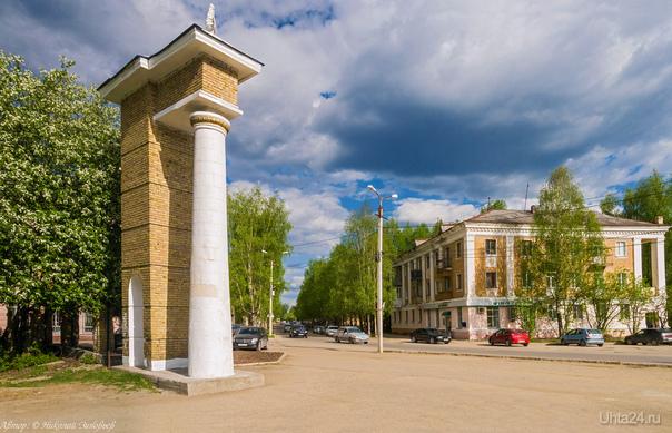 Май на Первомайской ;)  Ухта