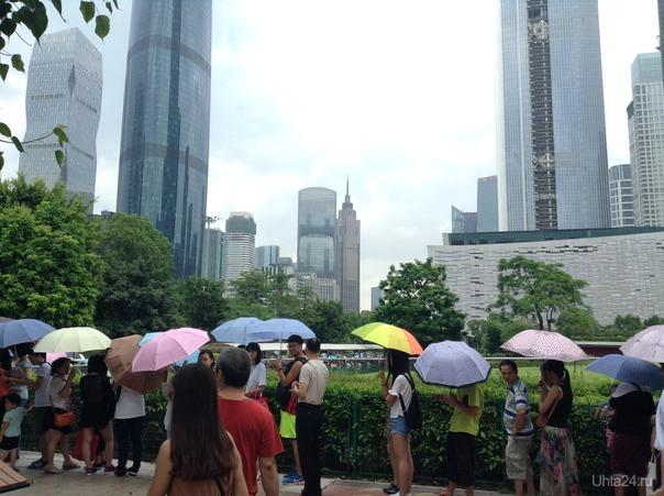 Китай, Гуанчжоу, 广州塔,  Canton Tower  Ухта
