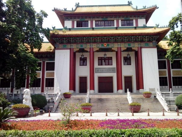 здание администрации Гуанчжоу))  Ухта