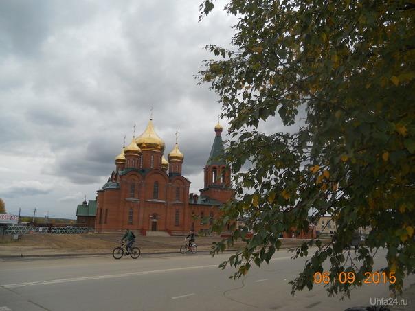 Храм на пр. А. Зерюнова Улицы города Ухта