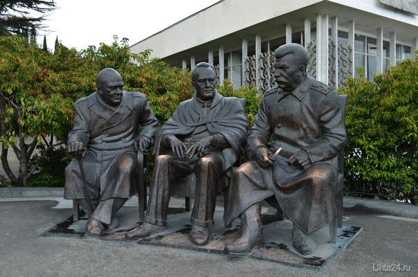 Историческая встреча в Крыму президента США Ф.Д. Рузвельта, премьер-министра Великобритании Уинстона Черчилля и Иосифа Сталина.  Ухта