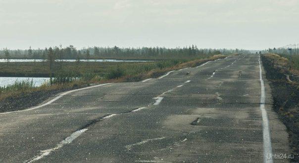 Эх российские дороги...  Ухта