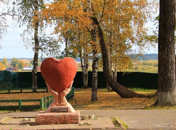 Скульптурная композиция в парке Сыктывкара Разное Ухта