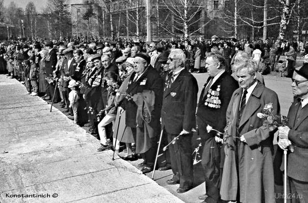 Ветераны. 9 мая. конец 1980х г.г.  Ухта