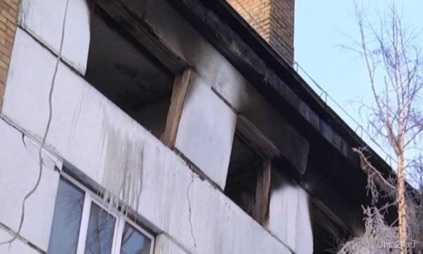 Последствия взрыва и пожара.  Ухта
