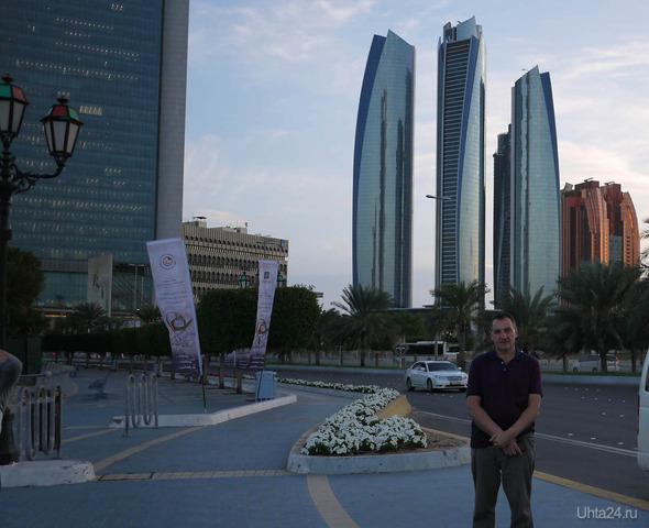 ОАЭ,Абу Даби  Мир глазами ухтинцев Ухта