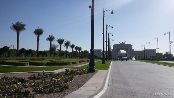центральный вход на территорию дома Шейха Дубая Мир глазами ухтинцев Ухта