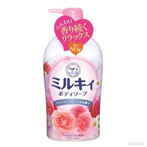 Для себя любимой. Клеопатра любила принимать ванны с молоком. Молочные протеины и протеины шелка благотворно воздействуют на кожу.Блаженство и бархатная кожа вот то что вас ожидает. МОЛОЧНОЕ МЫЛО  Молочное мыло с аминокислотами шелка и ароматом цветов. Густая пена мягко очищает кожу, входящие в состав мыла компоненты позволяют надолго сохранить кожу увлажнённой после приёма ванны. Молочная эссенция (экстракт молочнокислых бактерий (сыворотка) и сухое молоко (сливки)) смягчает кожу, аминокислоты природного шелка и коллаген увлажняют. С приятным цветочным ароматом. Серия:  Milky Body Soap Страна:  Япония Бренд:  COW BRAND  580 мл 5 ПЛЮС БЫТОВАЯ ХИМИЯ, ИНТЕРНЕТ МАГАЗИН  Ухта