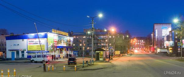 Вечер на Октябрьской. Улицы города Ухта