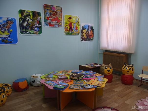 Комната детства, библиотека семейного чтения  Ухта