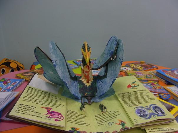 Любителям динозавров, библиотека семейного чтения  Ухта