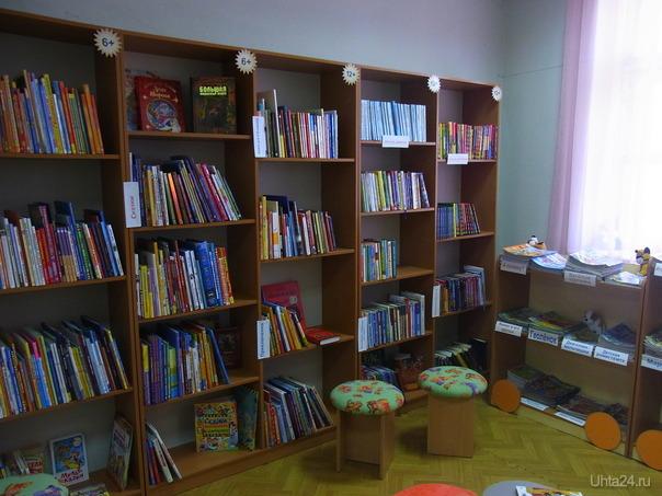 Абонемент, библиотека семейного чтения  Ухта