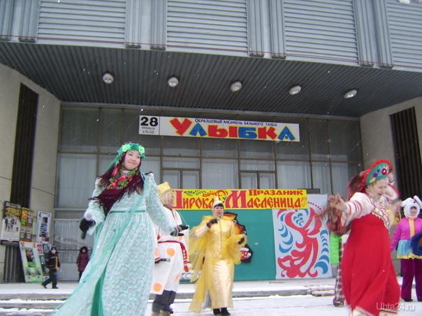 Весна,пока только на сцене ГДК.  14.02.2010г Мероприятия Ухта