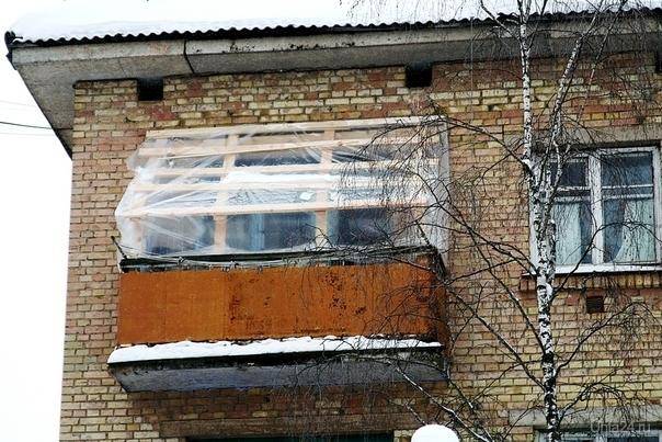 новые технологии остекления балконов  Ухта