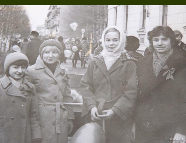 Фото сделано . 7 ноября 1982 год.  Ухта