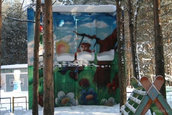 в Детском парке Улицы города Ухта