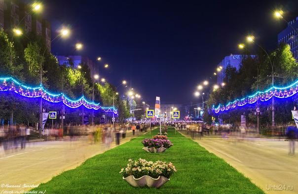 Вечерний проспект, ставший на время пешеходным бульваром :)  Ухта