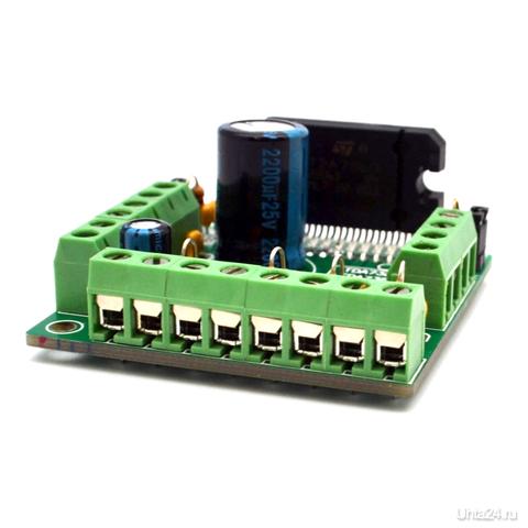 BM2043, Автоусилитель мостовой Hi-Fi 4х77Вт TDA7560 РАДИОДЕТАЛИ, ПАВИЛЬОН Ухта