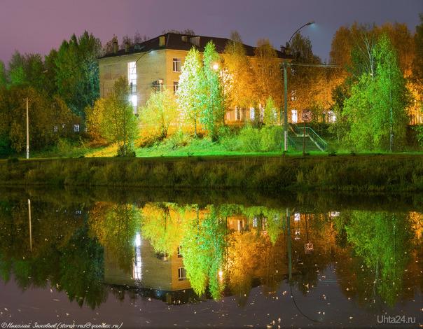 Осень в парке...  Ухта