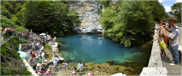Голубое озеро в Абхазии  Ухта