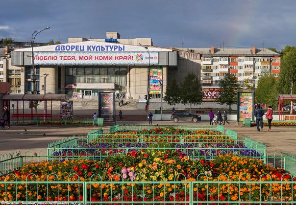 На Комсомольской в начале сентября...  Ухта