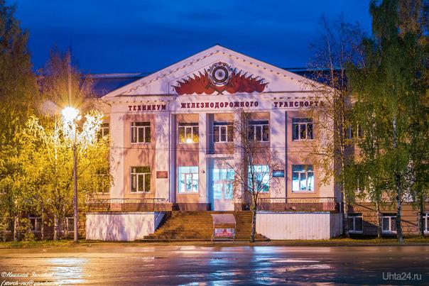 УТЖТ в вечернем формате... Улицы города Ухта