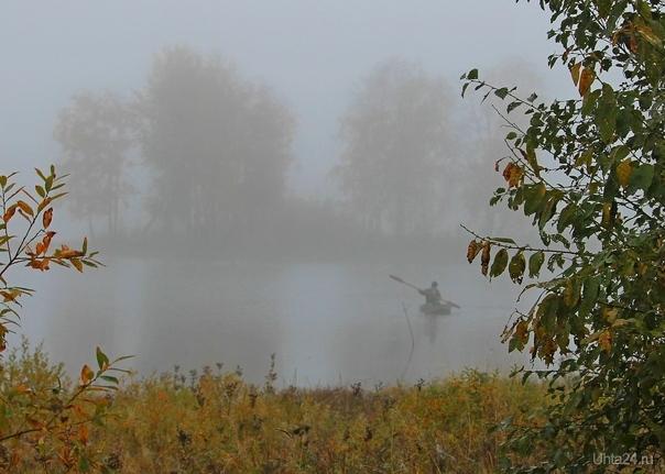 В утреннем тумане. Сентябрь.  Ухта