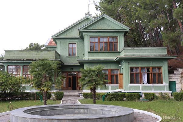 Абхазия. г. Гагра, дача Сталина на черной речке октябрь 2016  Ухта