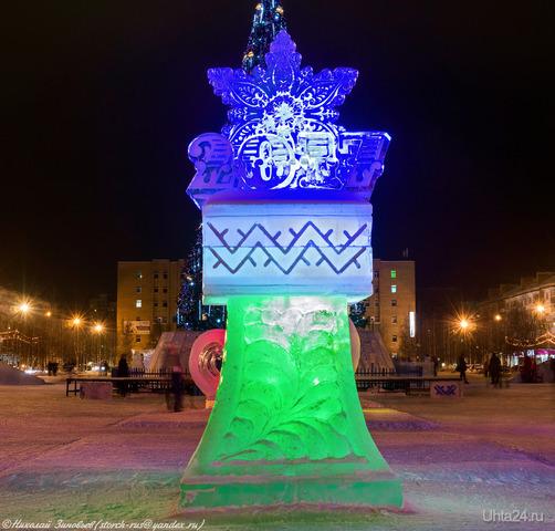 Для тех, кто забыл, какой год по счёту))) Улицы города Ухта