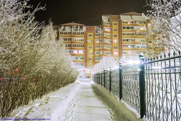 Прогулки по морозному городу...  Ухта
