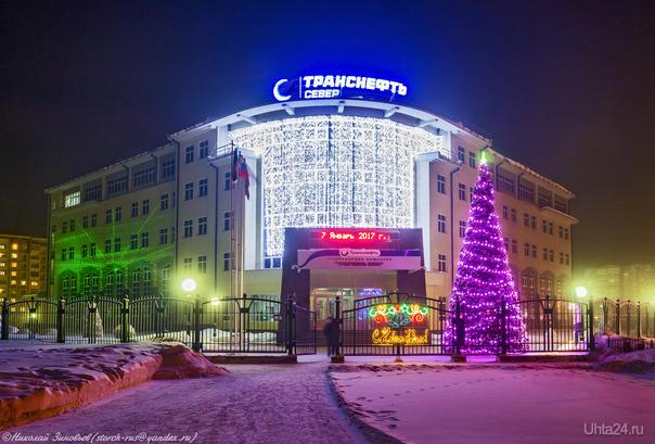 Прогулки по морозному городу... Улицы города Ухта