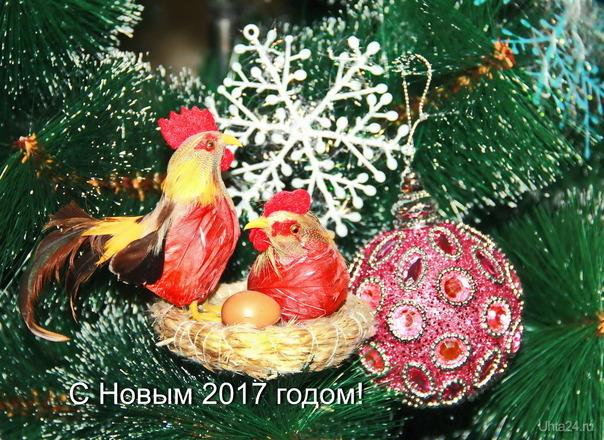 Поздравляю всех со старым Новым годом! Мира и добра в Ваш дом!  Ухта