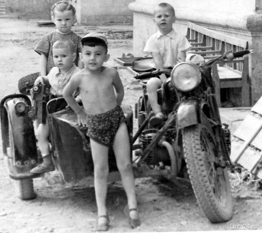 Мальчишки с улицы Кремса 3. Год 1958-59  Ухта