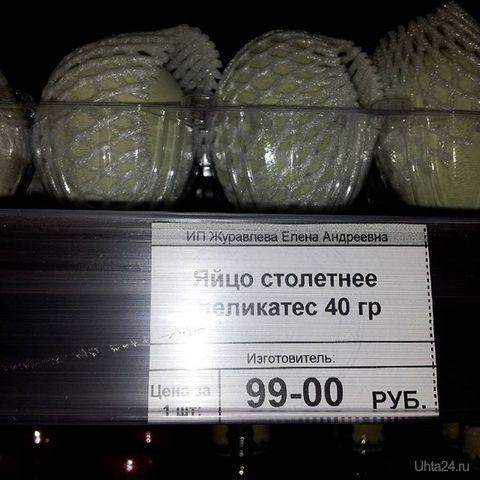 """СПБ. Магазин азиатских продуктов """"Красный дракон""""  Мы не рискнули))  Ухта"""